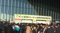 *武蔵野の森総合スポーツプラザ/バレーボール、バドミントンなど全国大会の競技会場となっています。
