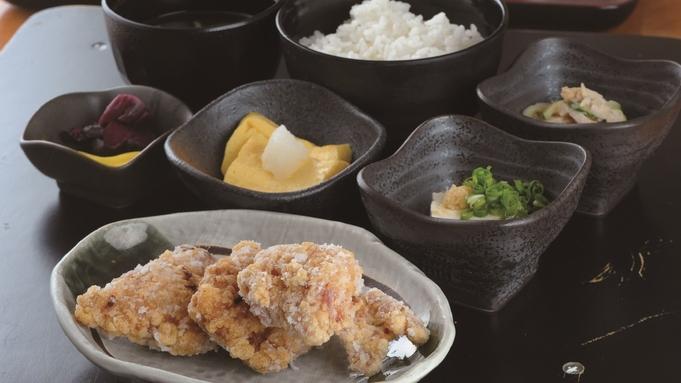【秋冬旅セール】神戸ウォーター使用の夕食付!天然温泉・サウナ入り放題