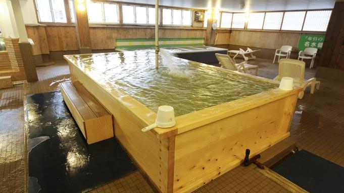 【素泊まり】サウナ・水風呂満喫プラン 神戸ウォーターの水風呂の触感が半端なくととのう!