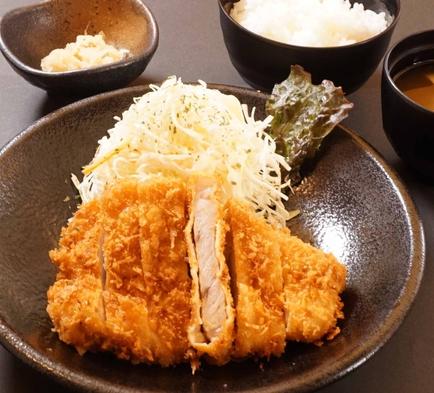 【神戸市にお住まいの方限定!】ご近所さん!泊まりに来ませんか?【神戸市民割】夕食付カプセル宿泊プラン