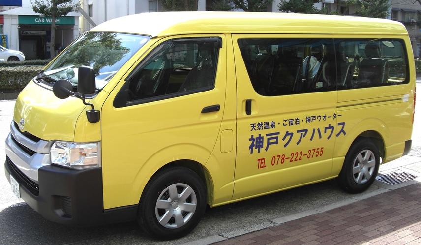 新シャトルバス_スマホスライド