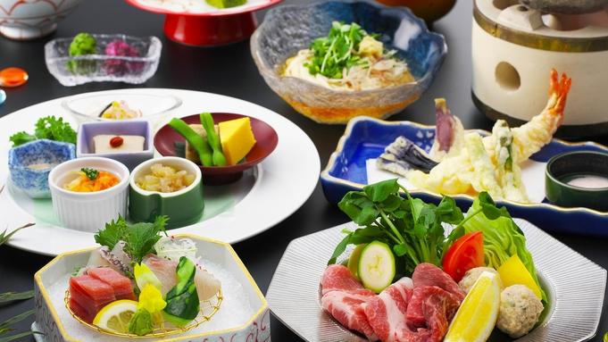 【期間限定2食付】お手軽ステイ<会席料理>プラン