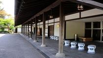◆紅葉亭 正面玄関