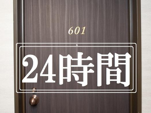 【海側のお部屋確約♪24時間ステイ☆朝食付☆駐車場付☆】ツイン★トリプル★限定!!!