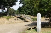 高梨館跡公園
