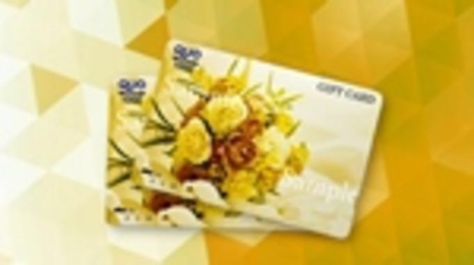 【当館人気】QUOカード2000円付プラン★幅広く使える便利なQUOカード★