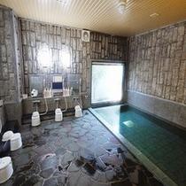 ◆男性大浴場◆