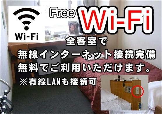 【楽天スーパーSALE】5%OFFシングル素泊り ◆駐車場無料&駅近で便利◆