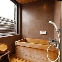 【新館4F】半露天風呂付部屋