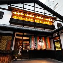 江戸時代創業!つるや旅館