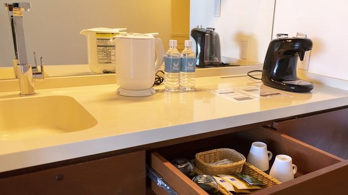 【コロナワクチン2回接種完了の皆さま限定プラン】ナチュラルルームへグレードアップ♪朝食付