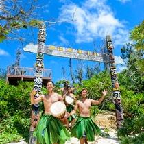 ヨウ島で原住民がお出迎え