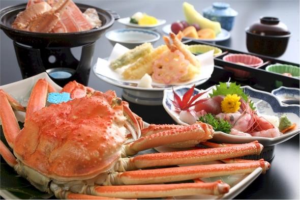 地物タグ付き♪松葉がに+焼ガニ&カニの天ぷらプラン