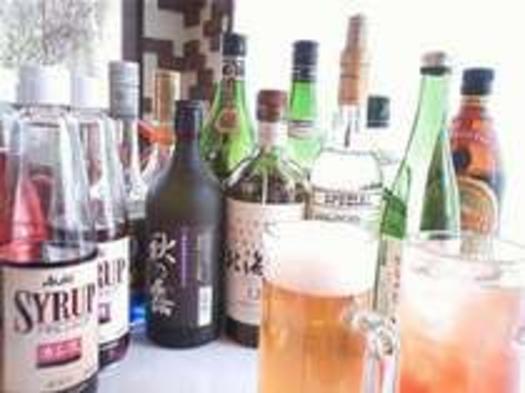 【飲み放題90分】ワイン・自家製果実酒・日本酒・生ビール・焼酎・サワー!どどーんと33種類飲み放題♪