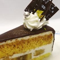 ■地元人気の洋菓子店のケーキが選べるカップル向けプランもご用意しております!