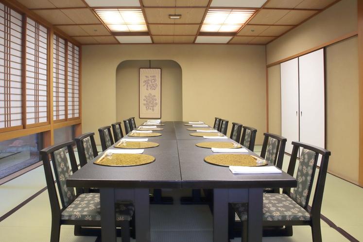 日本料理 行庵 個室「扇」