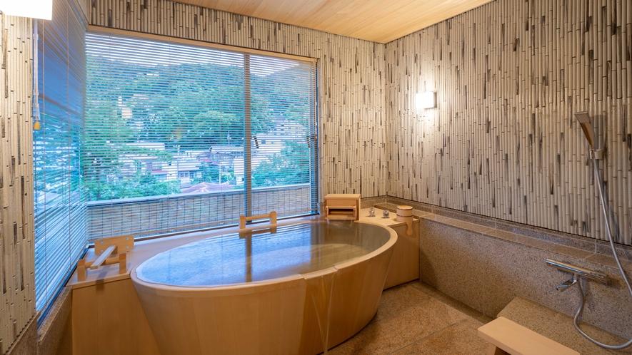 特別客室 浴室