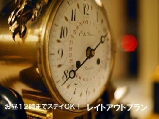 【道民限定】泊まろうさっぽろ☆彡13時IN/13時アウトプラン♪