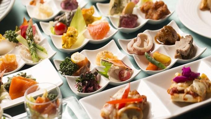 【事前決済でお得!】スマートステイプラン☆朝食&選べる夕食付☆(2食付)【さき楽】