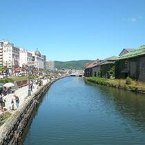 【周辺観光】小樽運河