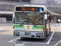大阪駅から市バスで約15分 「土佐堀2丁目」より徒歩1分
