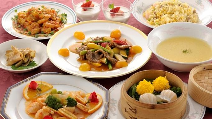 【県民割】富山の食材満載の中華ディナーがついて宿泊費は実質3000円♪おみやげクーポン1000円付