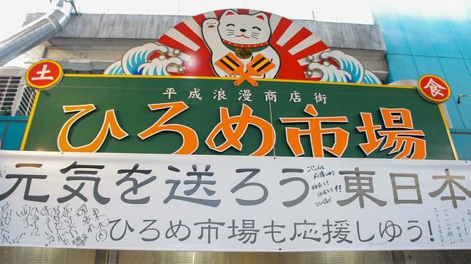 【当日限定】☆\ラストチャンス特別価格!