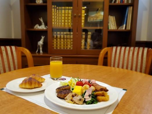 【さき楽28♪】<朝食付>〜28日前までの予約がお得で、さらにポイント2倍♪