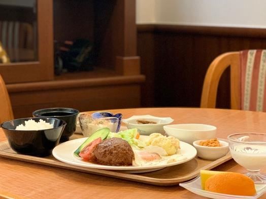 【直前割】<朝食付>タイムセール♪