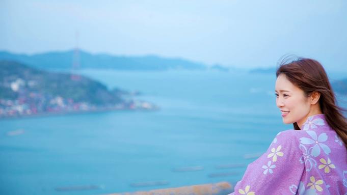 【女子旅プラン】「ミキモトコスメ」&「美人の湯」で女子力アップ♪<嬉しい特典付き満載>