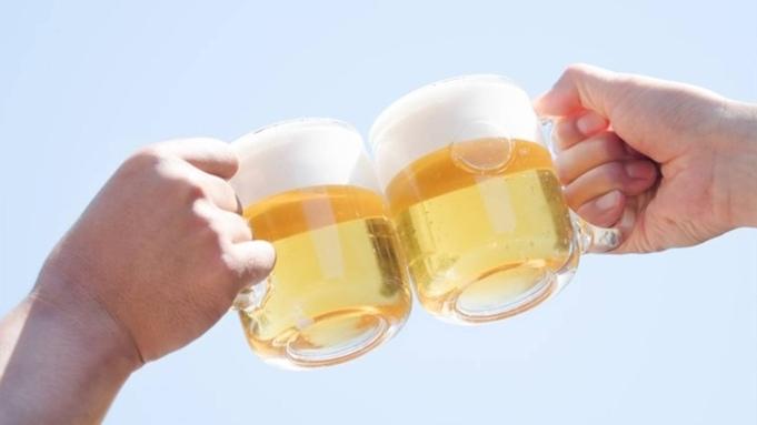 夕食時【生ビール飲み放題】の大盤振る舞いプラン!伊勢海老&鮑で乾杯♪<平日限定>