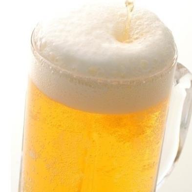 【夕食時90分生ビール飲み放題】<夕食部屋食>客室でビアガーデン!伊勢海老&鮑料理で乾杯♪