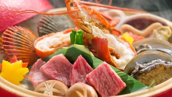 【美食贅沢会席】<満足度NO.1>食の玉手箱「宝楽焼」×「季節の船盛り7種」=豪華食材が揃い踏み