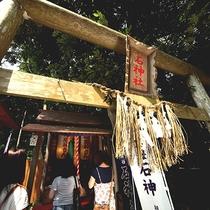 【石神社】