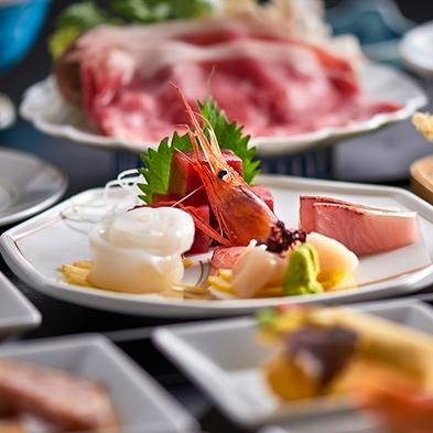 【夕朝食とも個室食で♪】室数限定/旬料理を愉しむディナーと朝食和食膳プラン(夕朝食付)