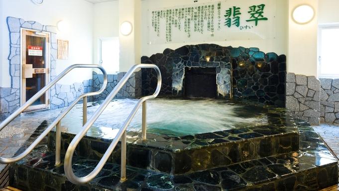 【新潟県民限定】14時チェックイン&11時チェックアウトでお得に温泉満喫プラン(夕朝食付)