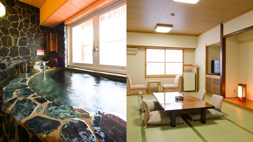 【客室】翡翠/源泉掛け流し温泉付客室