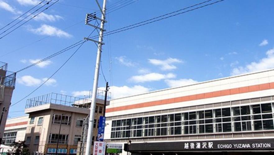 【越後湯沢駅】駅前の足湯が人気です♪