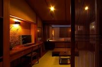 露天風呂付客室 和洋室