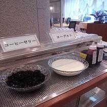 朝食(ヨーグルト・日替わり)