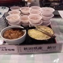 朝食(納豆)