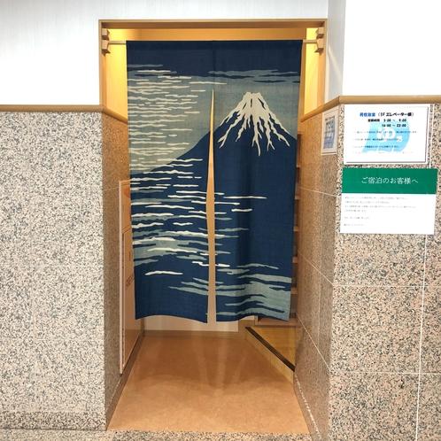 男性浴場入口