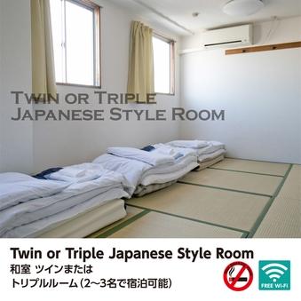 【禁煙フロア】ツインルーム和室