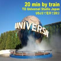 アクセス USJユニバーサル・スタジオ・ジャパン