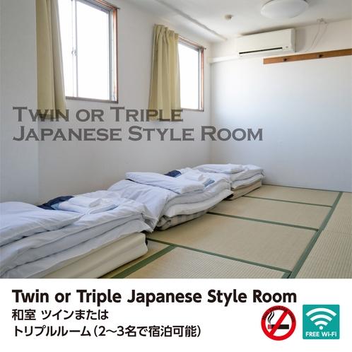 ツイン和室禁煙 Twin Japanese non smoking room