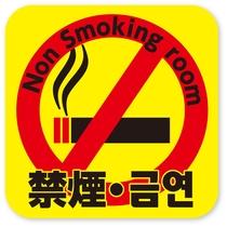 禁煙プラン