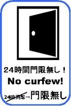 240x16024時間門限無し No curfew