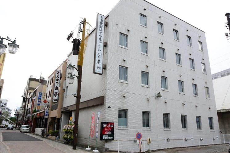グランドリニューアルOPEN!上田駅前ロイヤルホテル