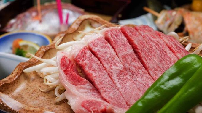 【加賀の味覚旅〜能登牛〜】A5ランクのお肉を厳選!塩こしょうでシンプルに味わう