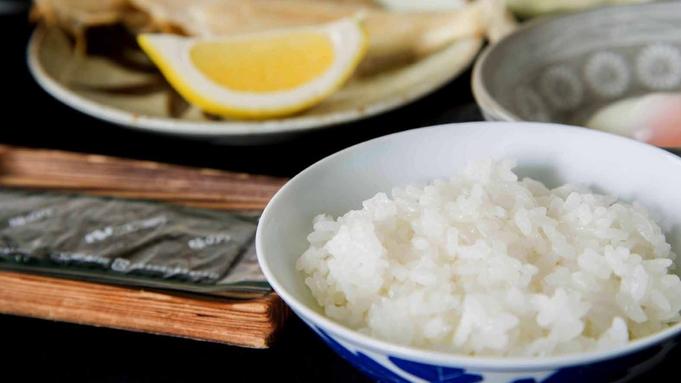 【料亭の味を民宿で〜加賀の味覚旅・二代目おまかせ荒磯料理〜】料理長が吟味する日本海の海の幸